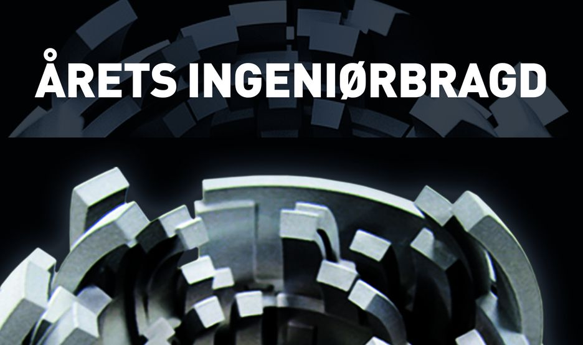 Årets ingeniørbragd