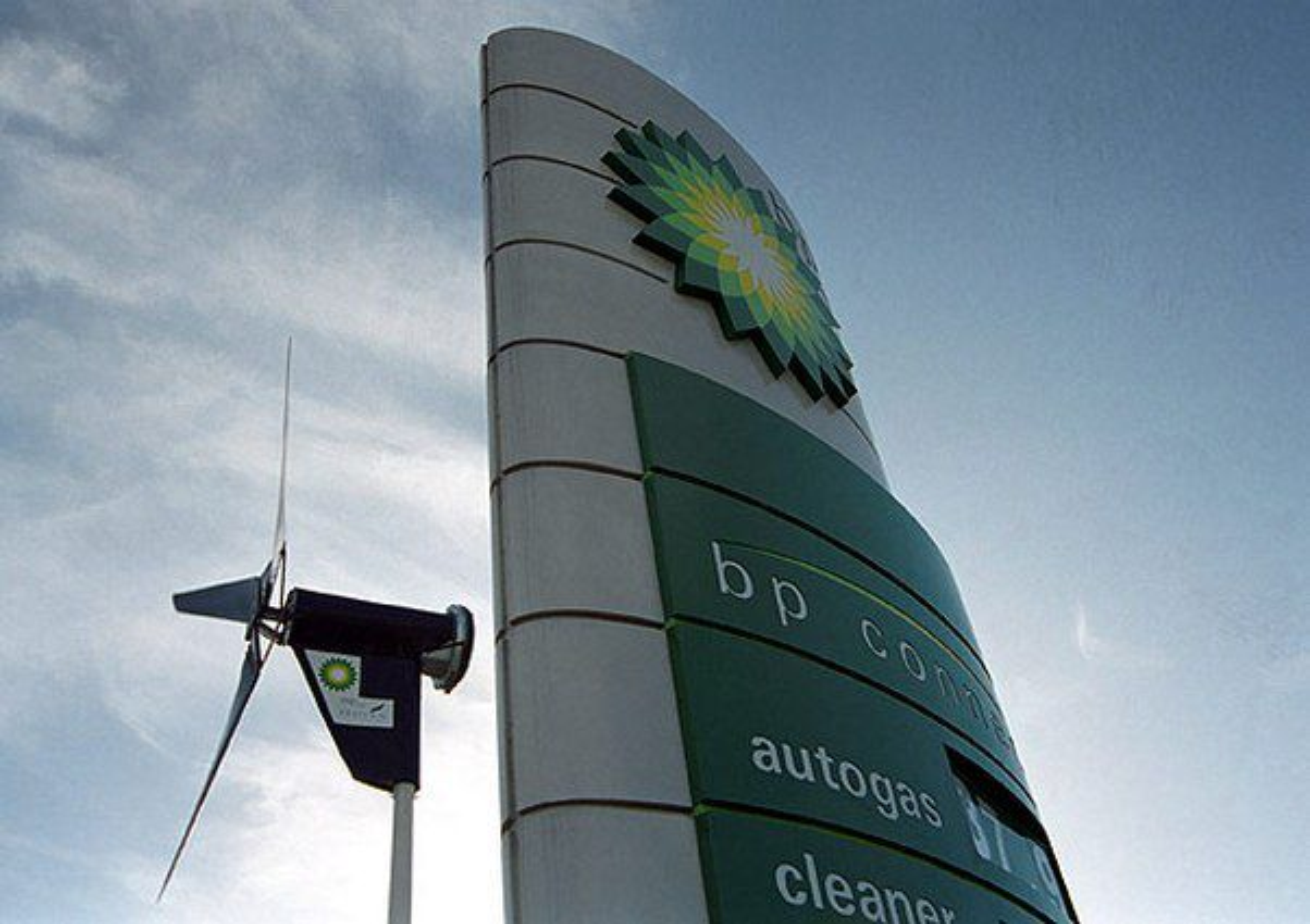 KUTTER: Oljeselskapet BP legger ned kontoret for fornybar energi, etter først å ha kuttet i divisjonens budsjetter. Men en talsmann insisterer på at dette ikke betyr noe for satsingen på fornybar energi.