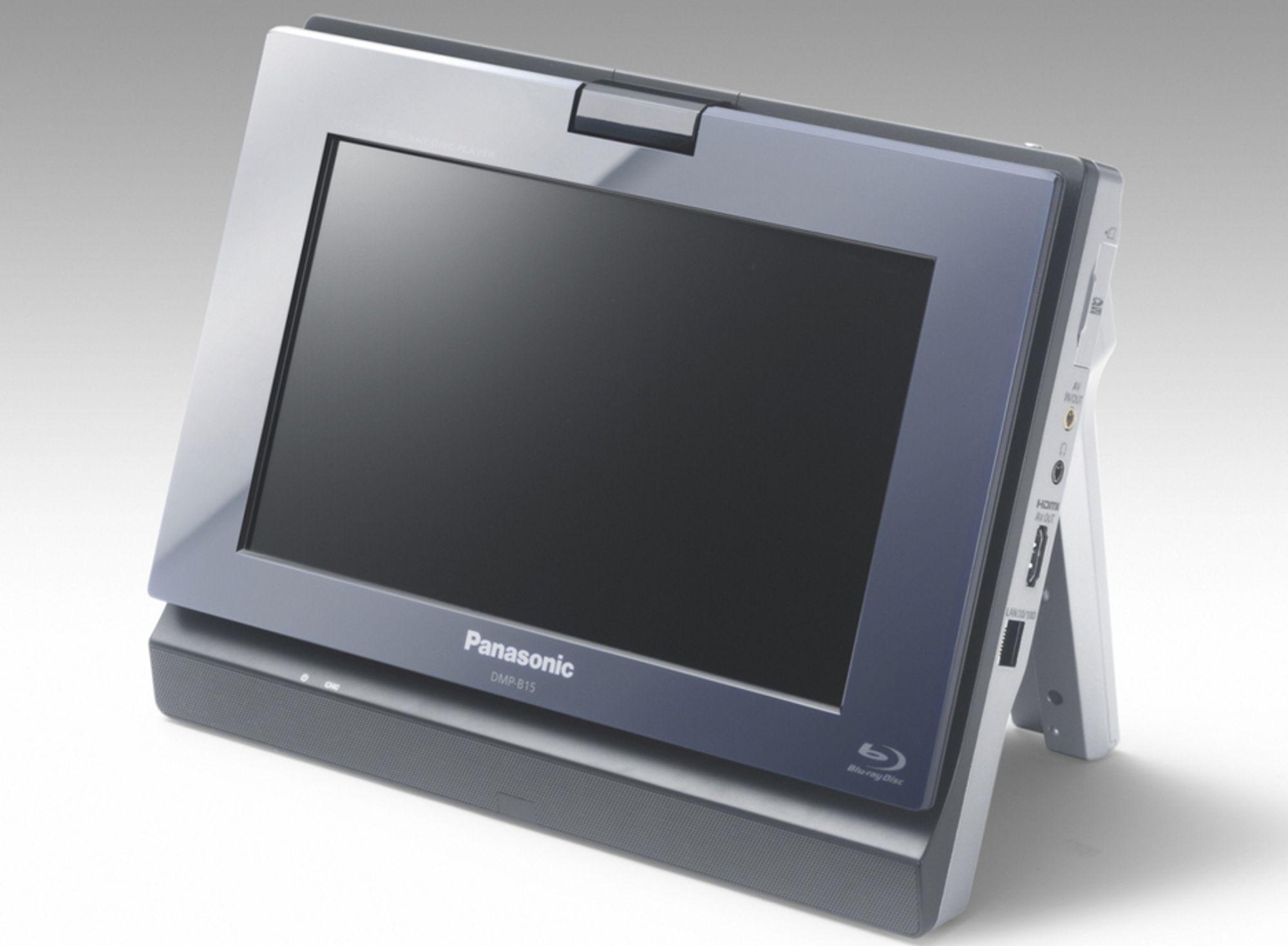 VERDENS FØRSTE: Slik ser den ut, Panasonics bærbare blu-ray-spiller DMP-B15.