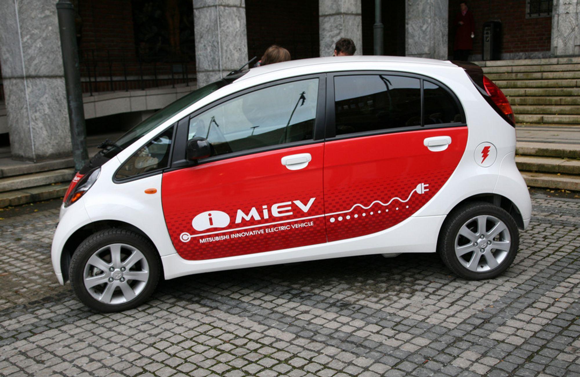 Serieproduksjonen av Mitsubishi i-MiEV startet i Japan i går. Neste år kommer elbilen på det norske markedet.