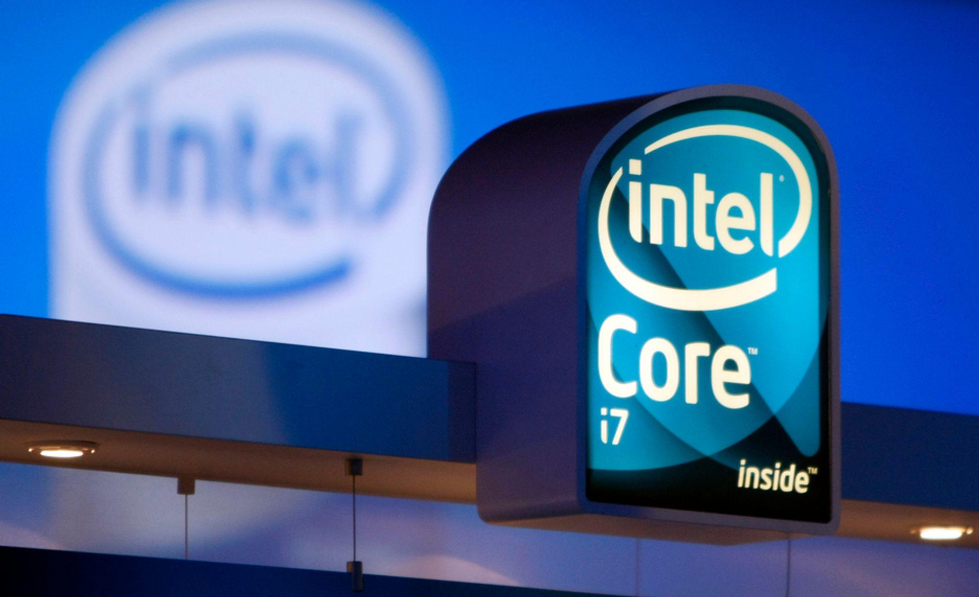 ULOVLIG: Intel skal ha forsøkt å skvise ut AMD fra markedet, og har nå fått en bot på 9 milliarder kroner fra EU-kommisjonen.