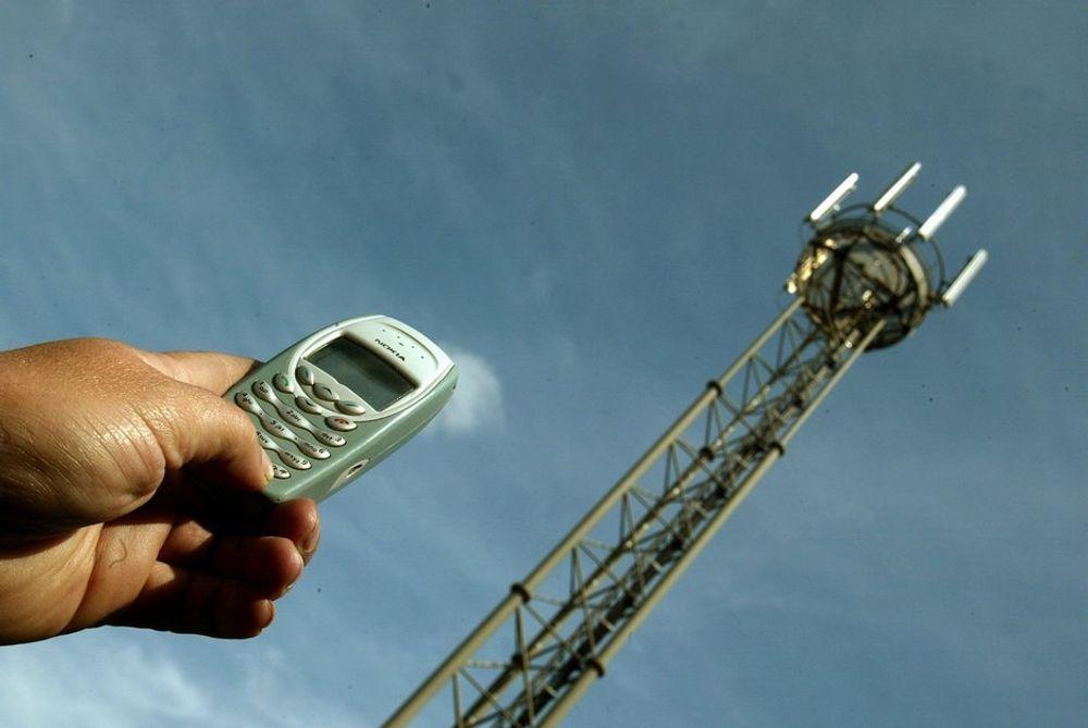 39 millioner T-mobile-kunder i Tyskland var tirsdag ettermiddag uten mobildekning grunnet en programvarefeil.