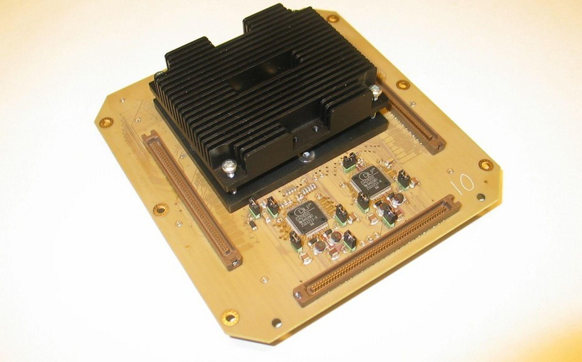 DLP-teknologien brukes i dag i videoprojektorer, blant annet i hjemmekinoer. Nå skal den ut i rommet.