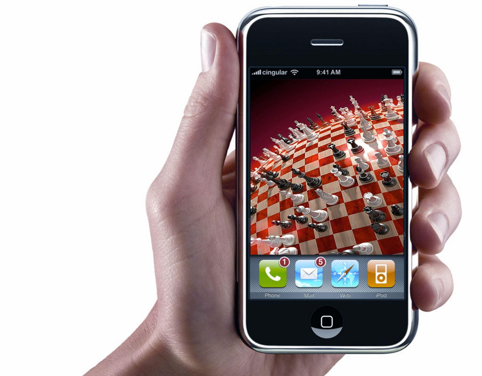 Hos Chess kan du nå bestille 8GB-modellen med 1 års bindingstid.