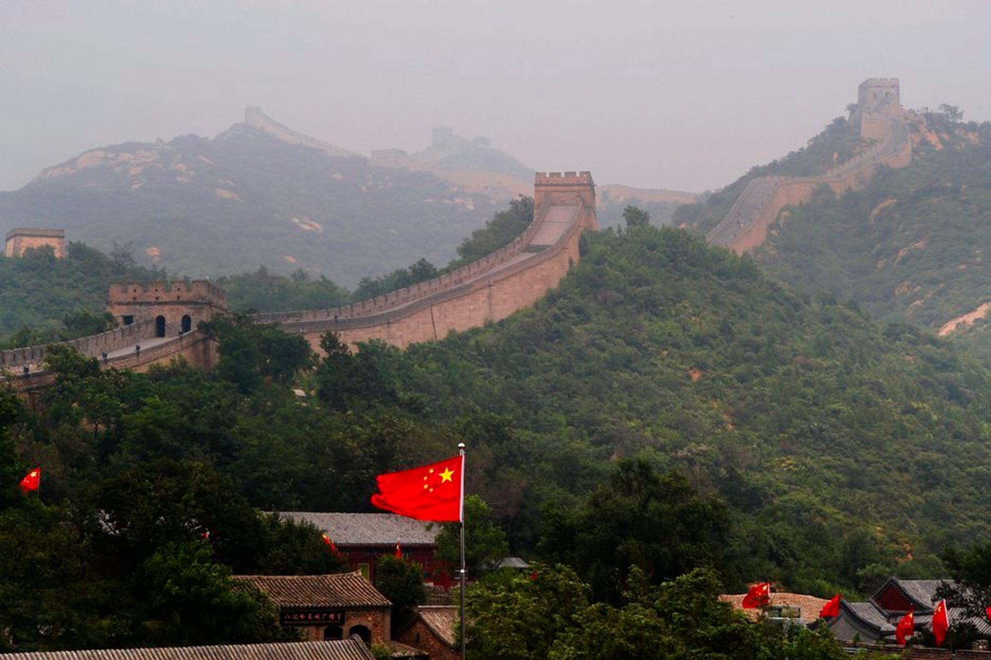 """Ytringsfrihetsaktivister kaller Kinas nettpolitikk """"den kinesiske brannmur""""."""
