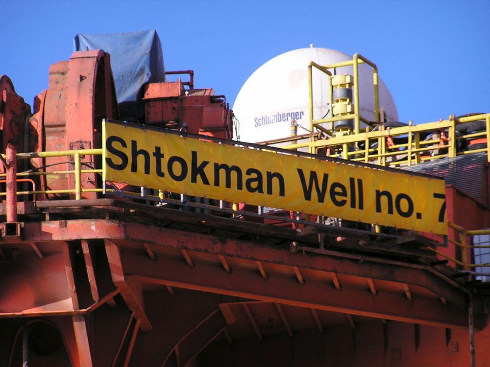 Statoil har skrevet ned verdier i Shtokman-prosjektet, og er nå formelt ute.