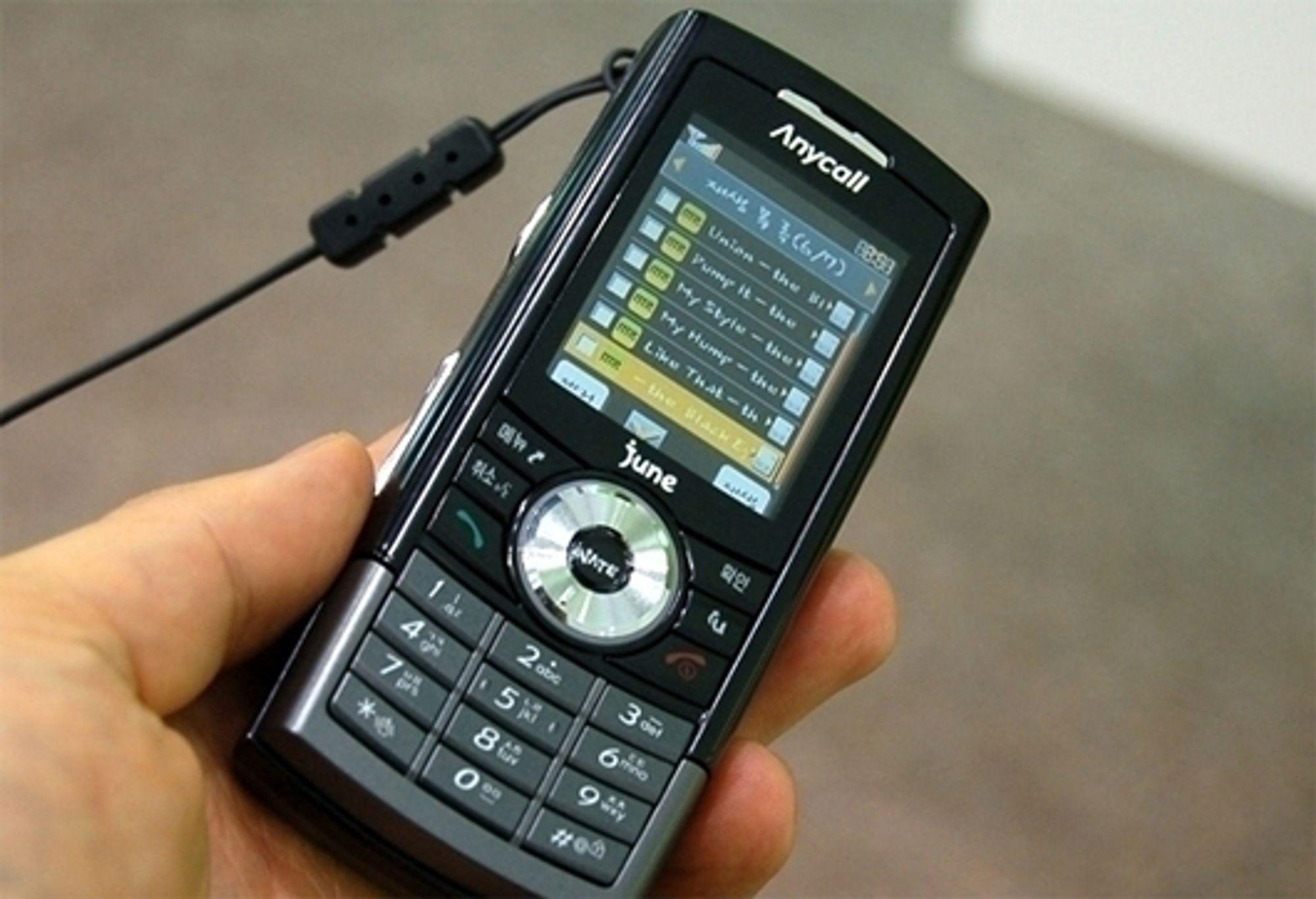 Samsung B570 skilter med 8 GB lagringsplass. (Foto: Aving.net)