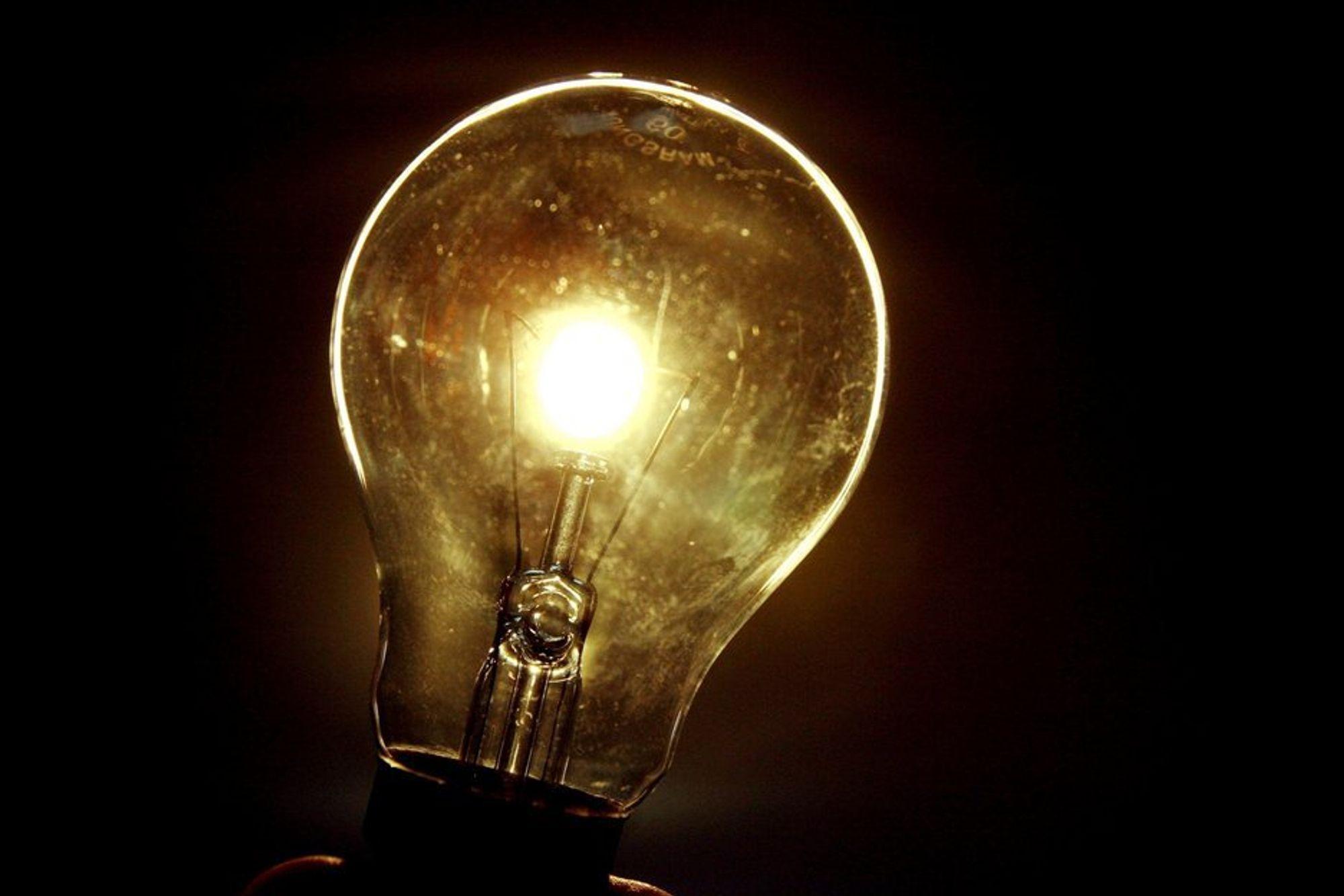 Et nytt råd for energieffektivisering er etablert.