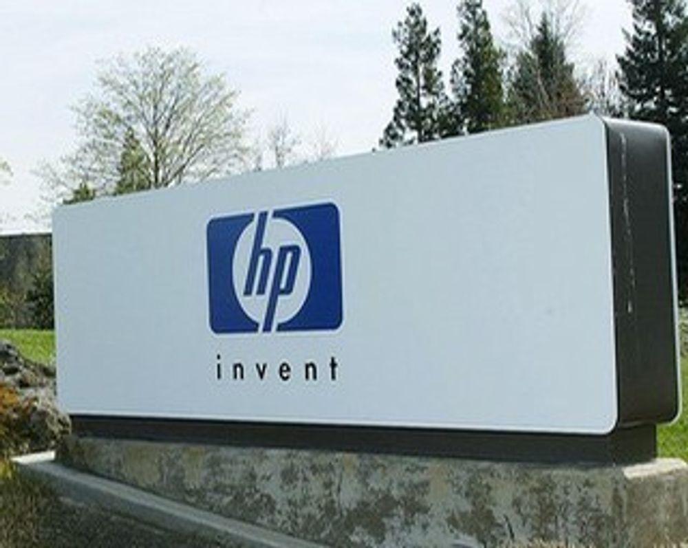 NÅDELØS NEDBEMANNING: Hewlett-Packard kutter til beinet.