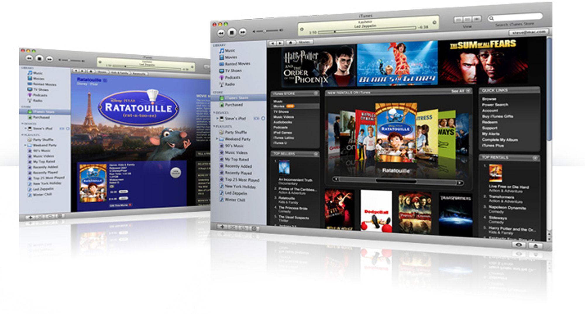 OXBRIDGE: Film er allerede å finne på iTunes. Neste steg er forelesninger.