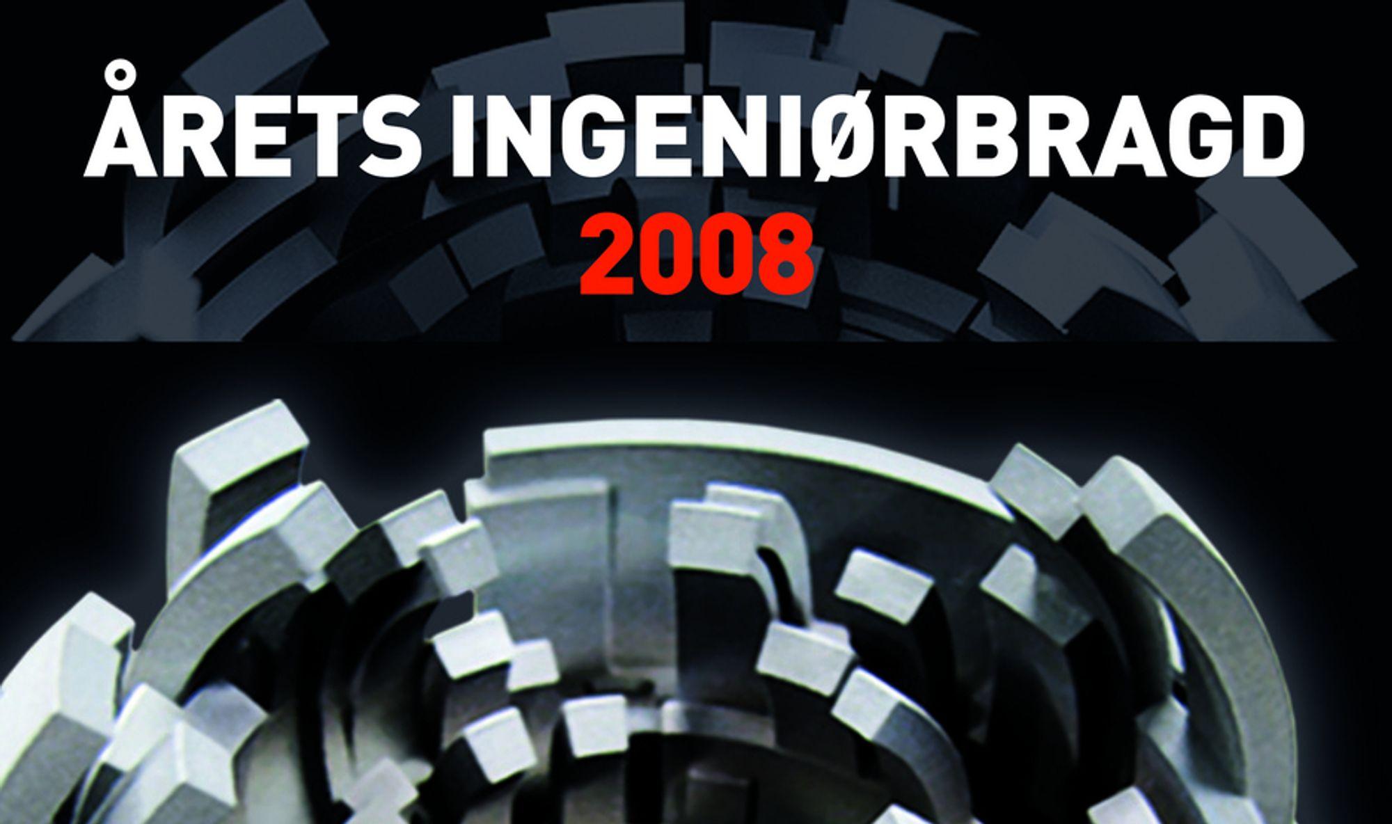 Årets ingeniørbragd 2008.  Frist for å sende inn forslag på kandidater er 19. september.