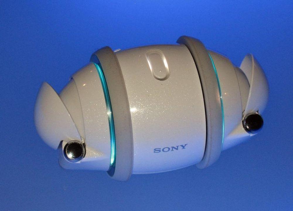 DISKOEGG: Sony ønsker å live opp i tilværelsen til folk med sitt nye, ja hva skal vi kalle det; diskoegg?