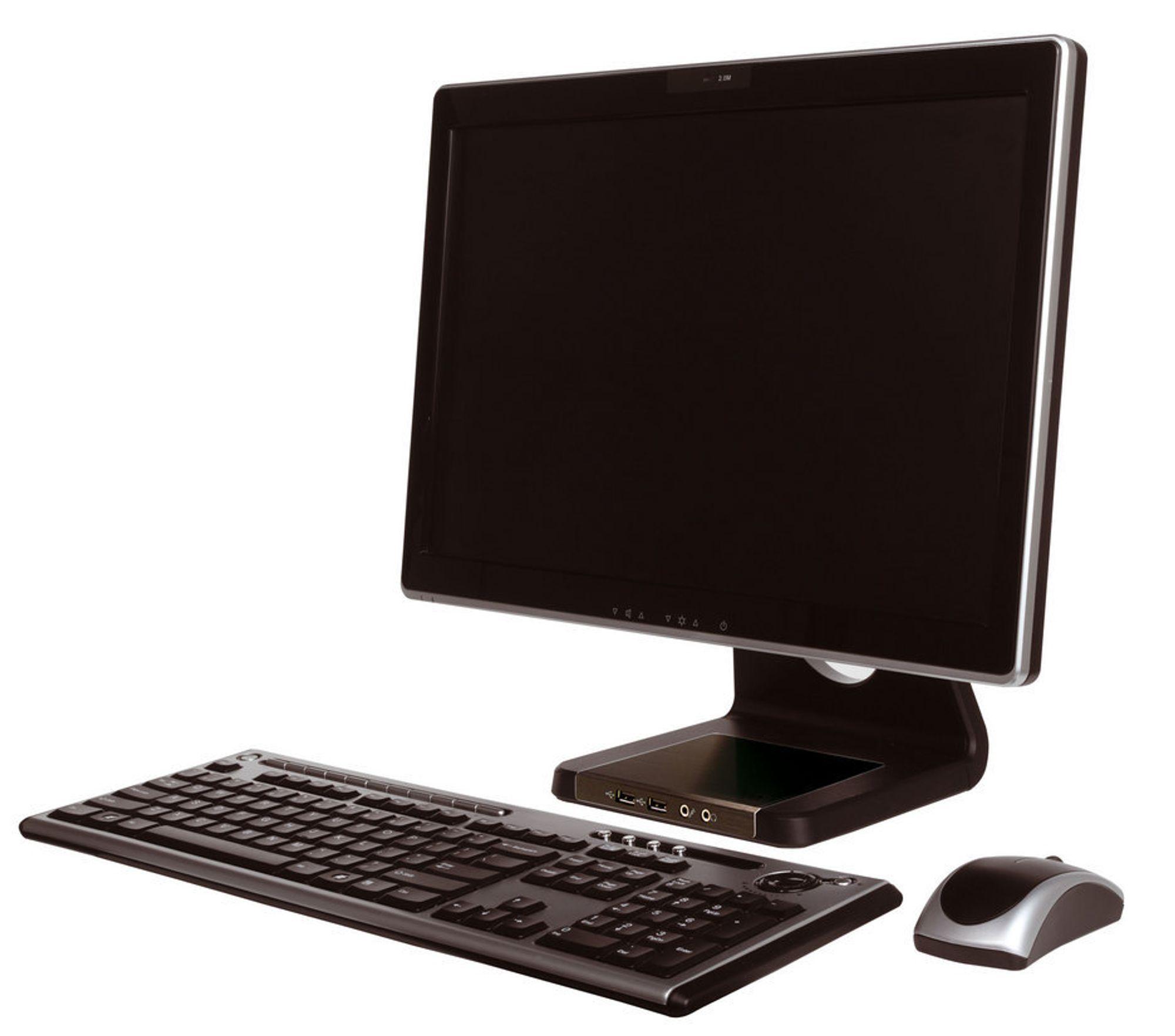 Design-PC fra Multicom