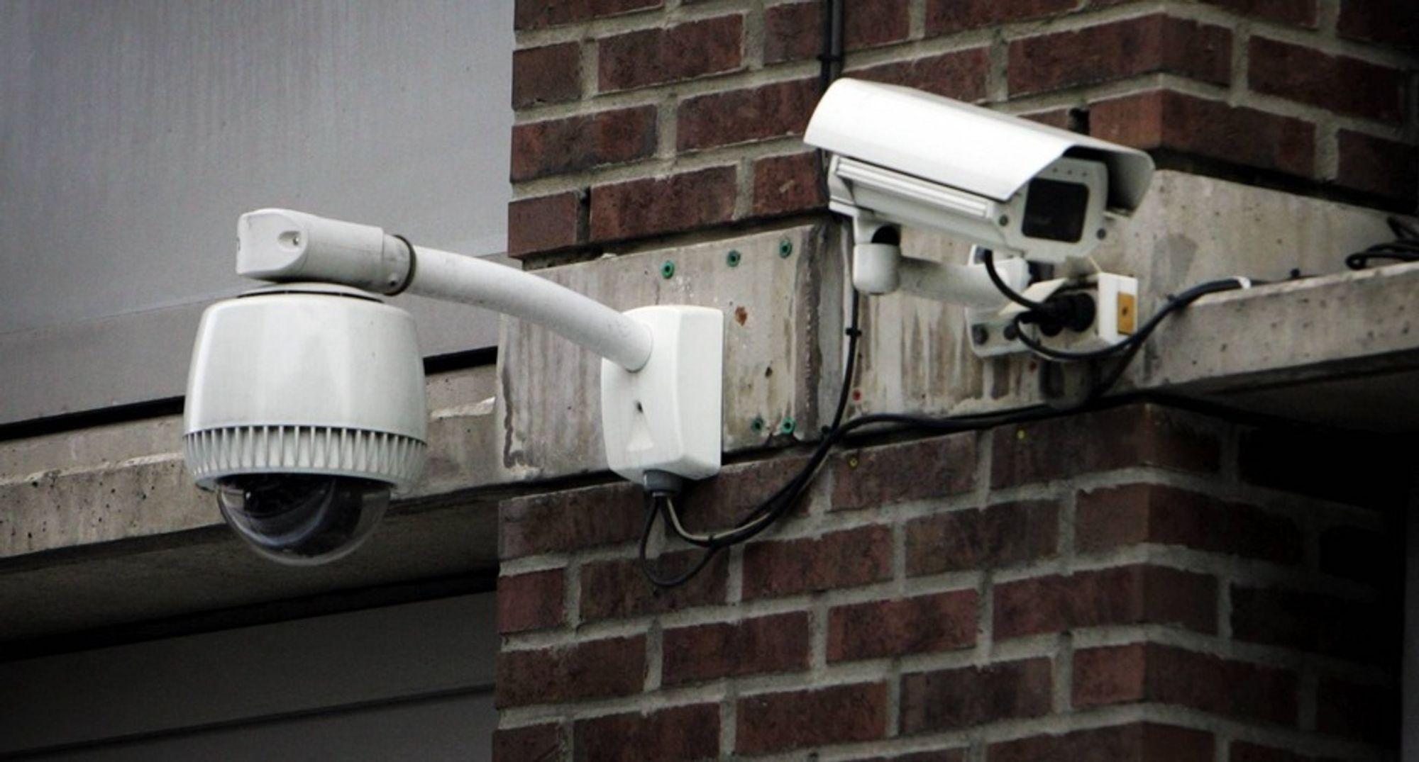overvåking kamera