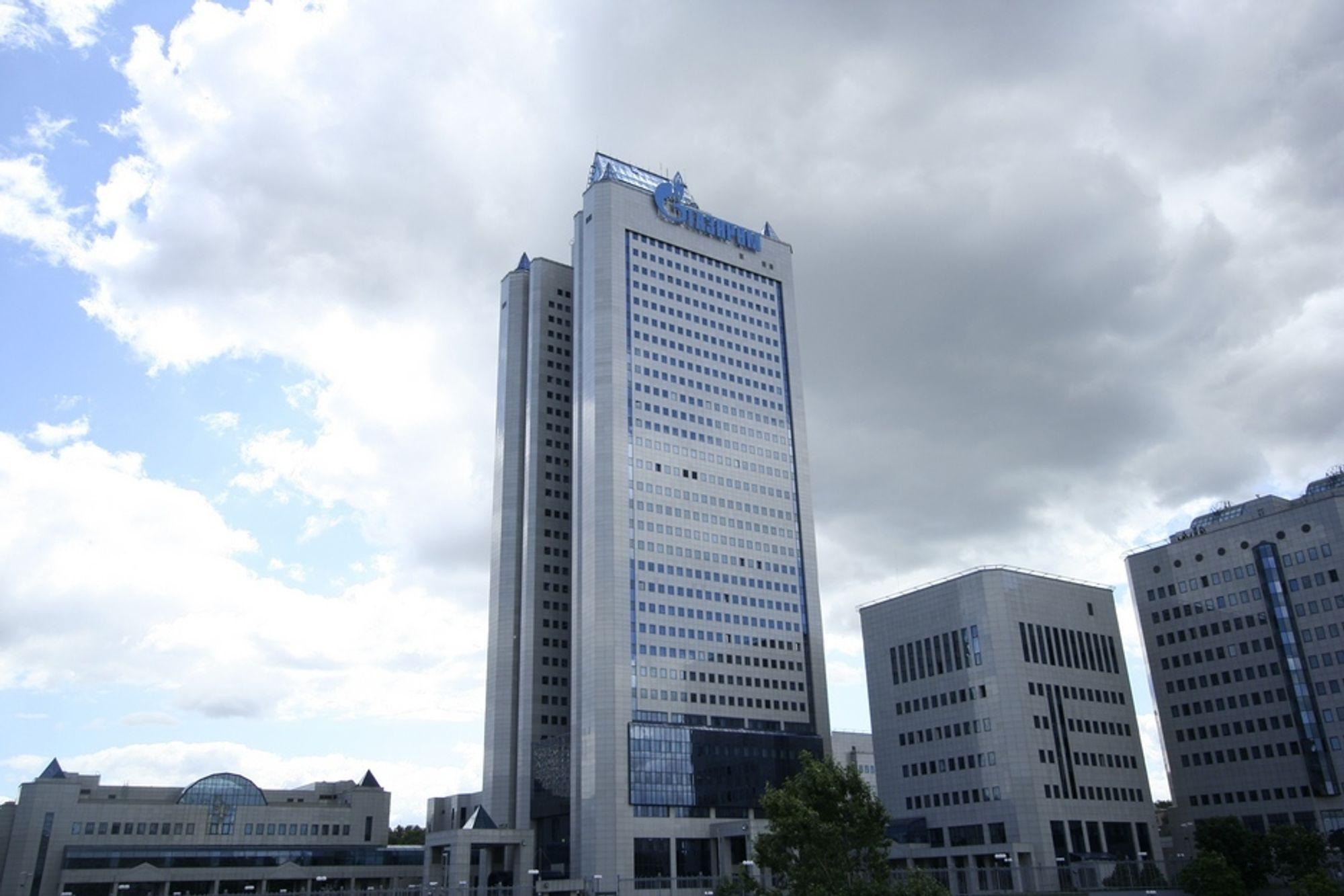 Gazproms hovedkontor i Moskva. Gazproms bygning i Moskva har blitt et landemerke og et symbol på russernes gjenskapte storhet.