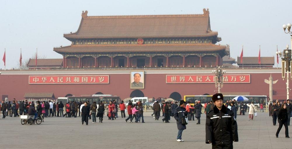 Investerer ikke i Kina