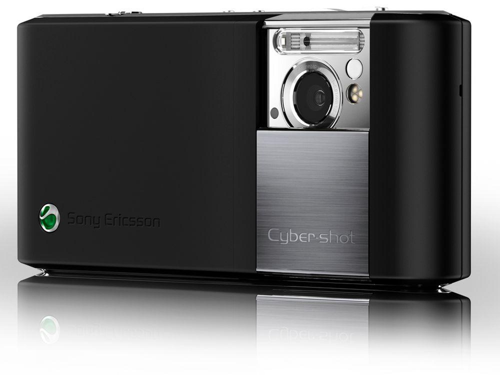 Sony Ericsson mest miljøvennlig