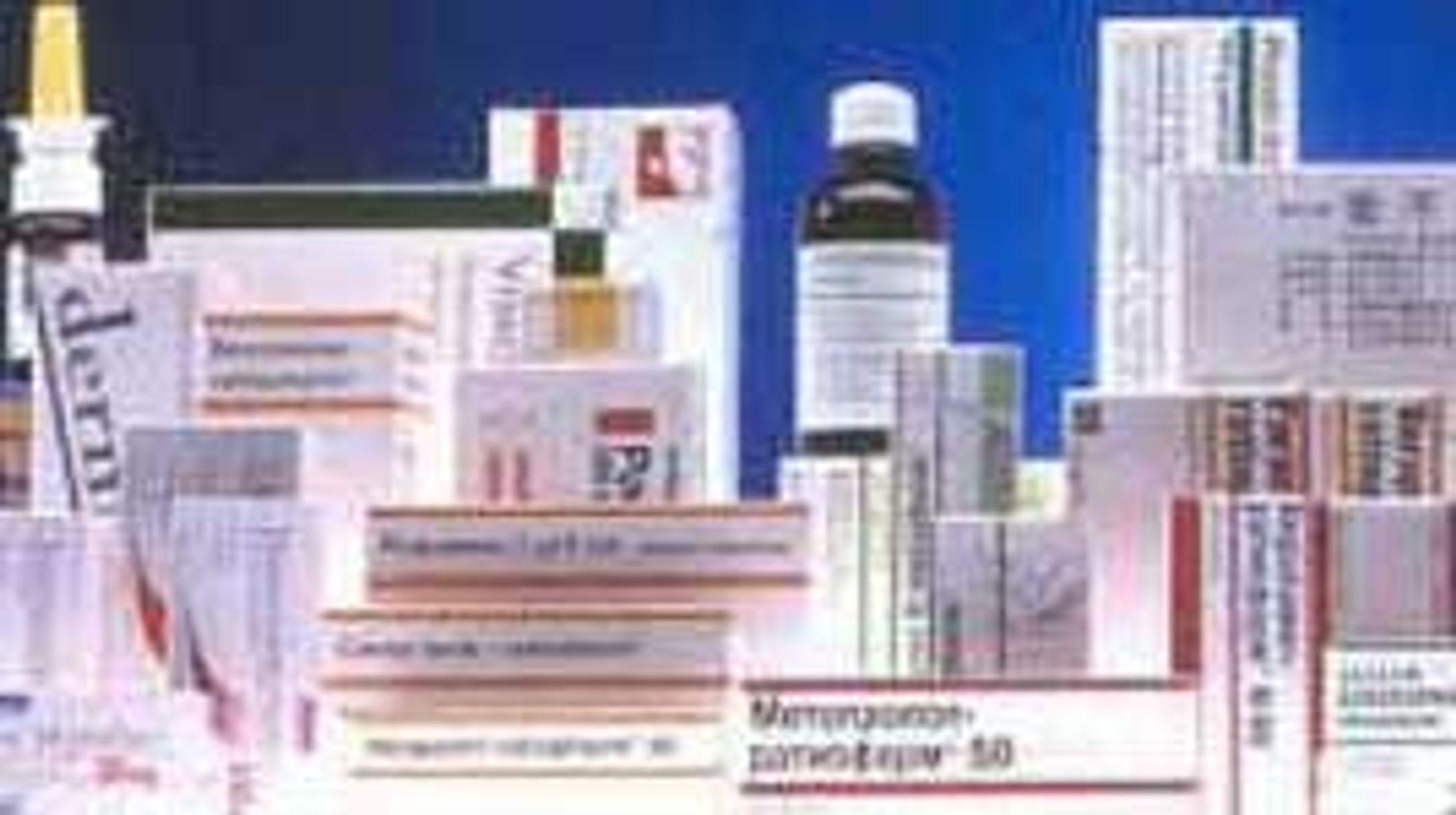 VELGES BORT: Mange sliter med å åpne emballasjen rundt blant annet medisinartikler, ifølge en svensk undersøkelse.