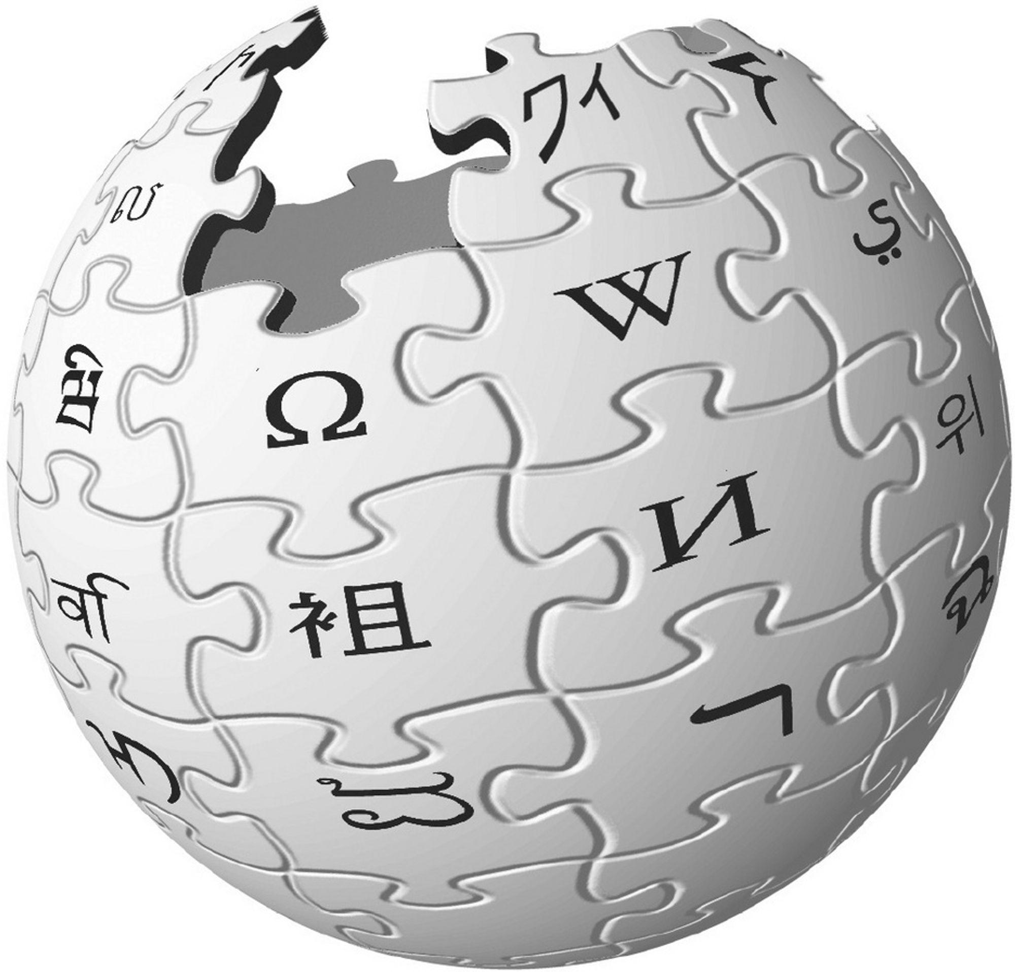 Det åpne nettleksikonet Wikipedia er det mest kjente av Wikimedia-produktene.