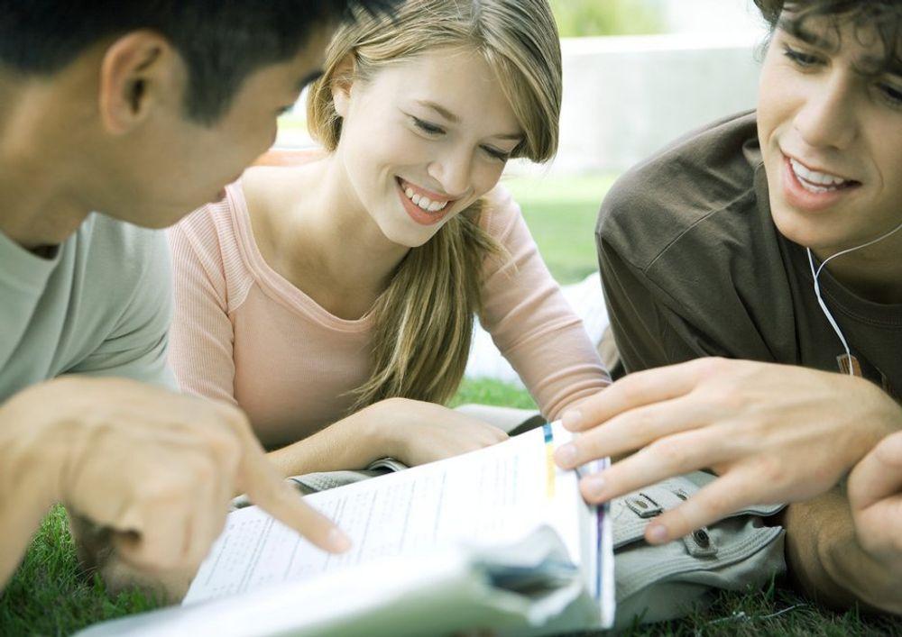 Studenter. Realfag. Teknologi. Høyere utdanning. Søkertall. Samordna opptak.