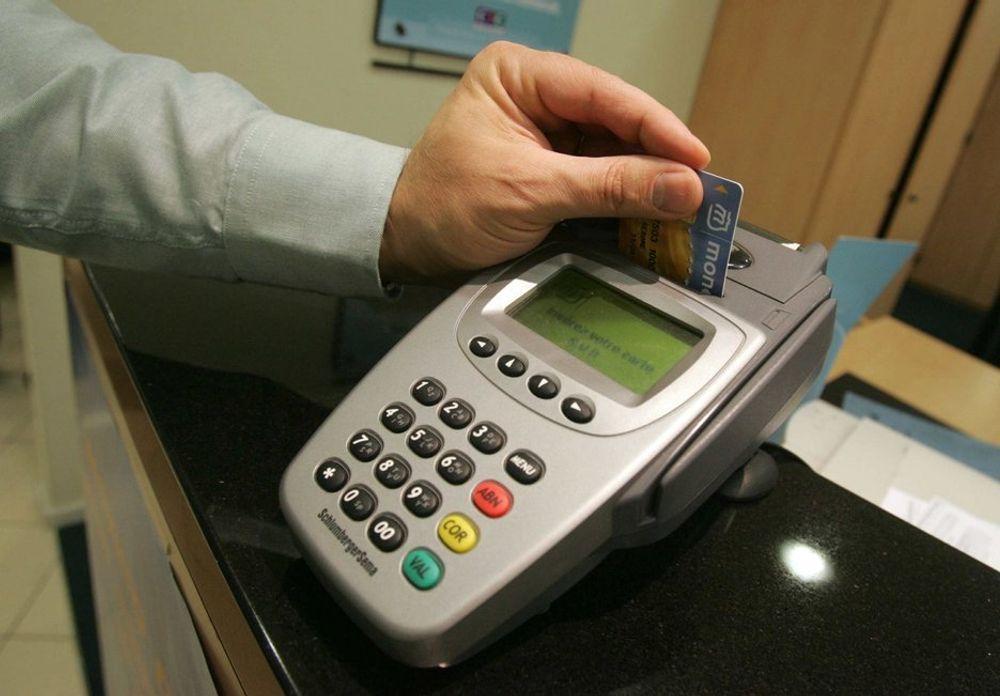 DETALJERT: Finanstilsynet skal ha en detaljert rapport fra EDB Ergogroup i dag om årsakene til at betalingsoverføringene stoppet opp.