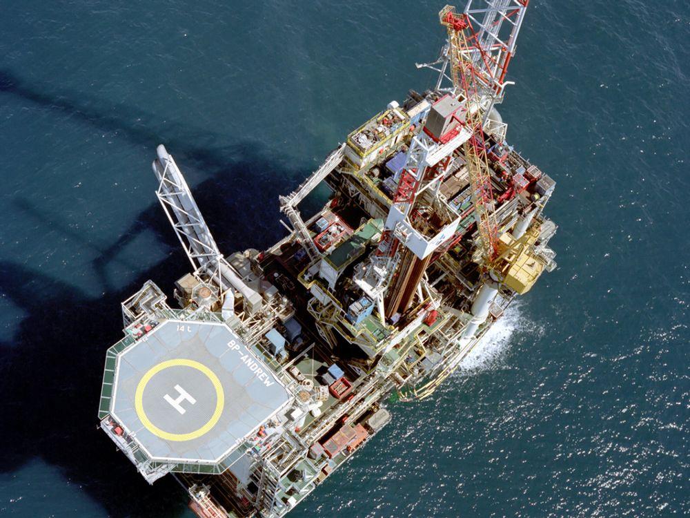 BPs produksjonsplattform Andrew.