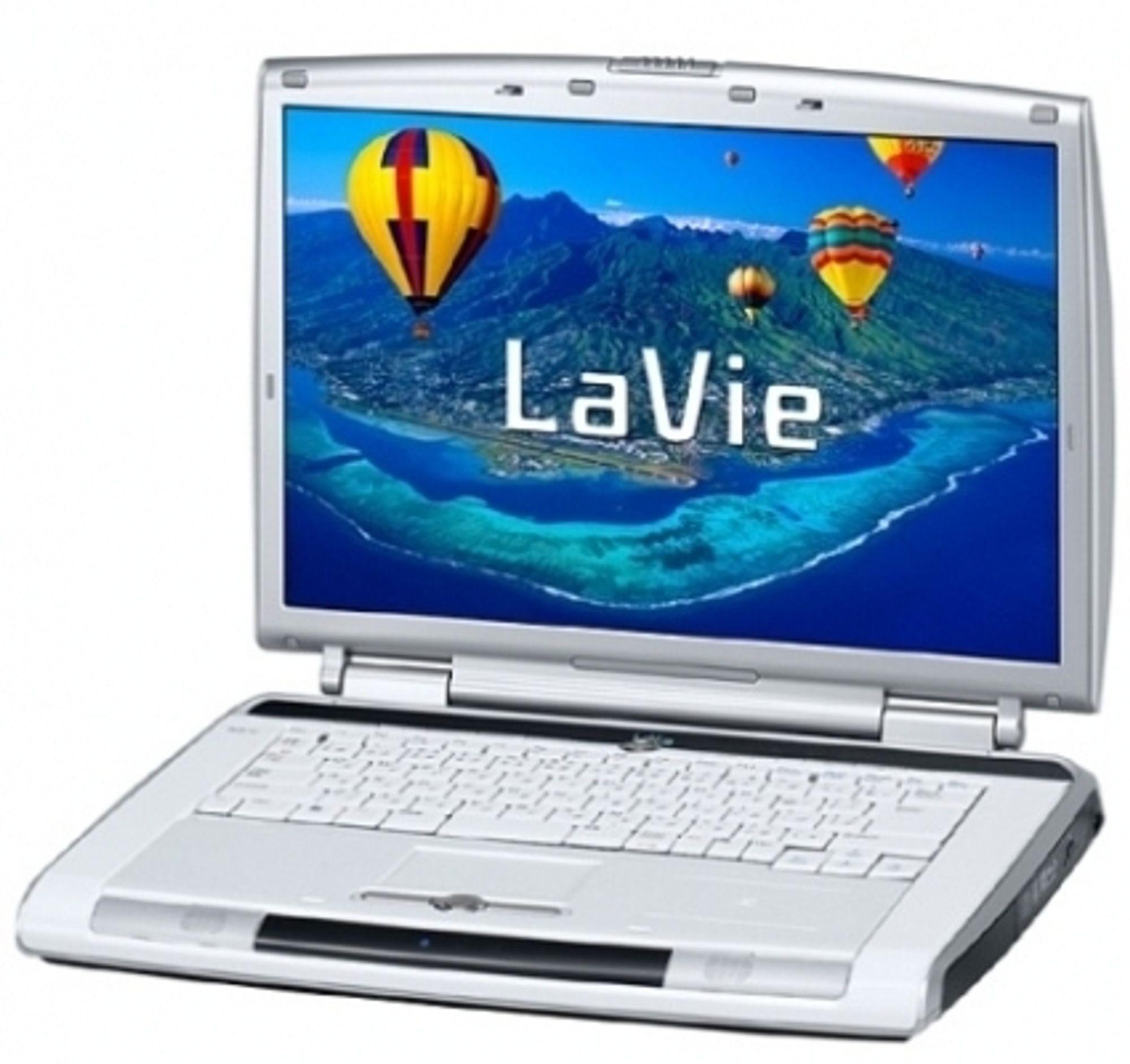 Laptopen NEC LaVie er utstyrt med ansiktsgjenkjenningsteknologi.