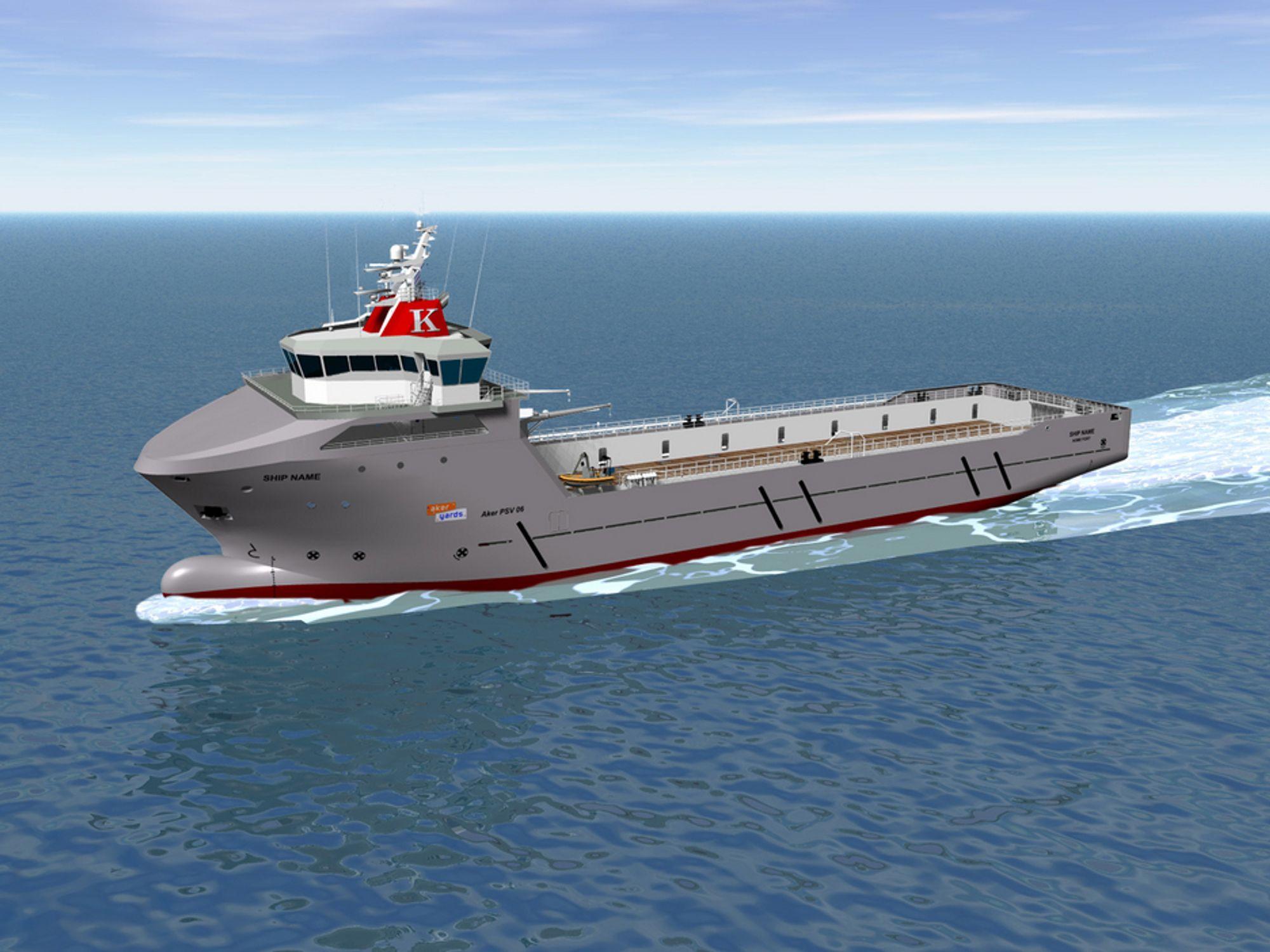 JAPANSK-NORSK FORBRØDRING: Et av verdens største rederier K Line etablerer et offshore rederi i Norge, K Line Offshore AS. Hittil har rederiet bestilt seks skip.