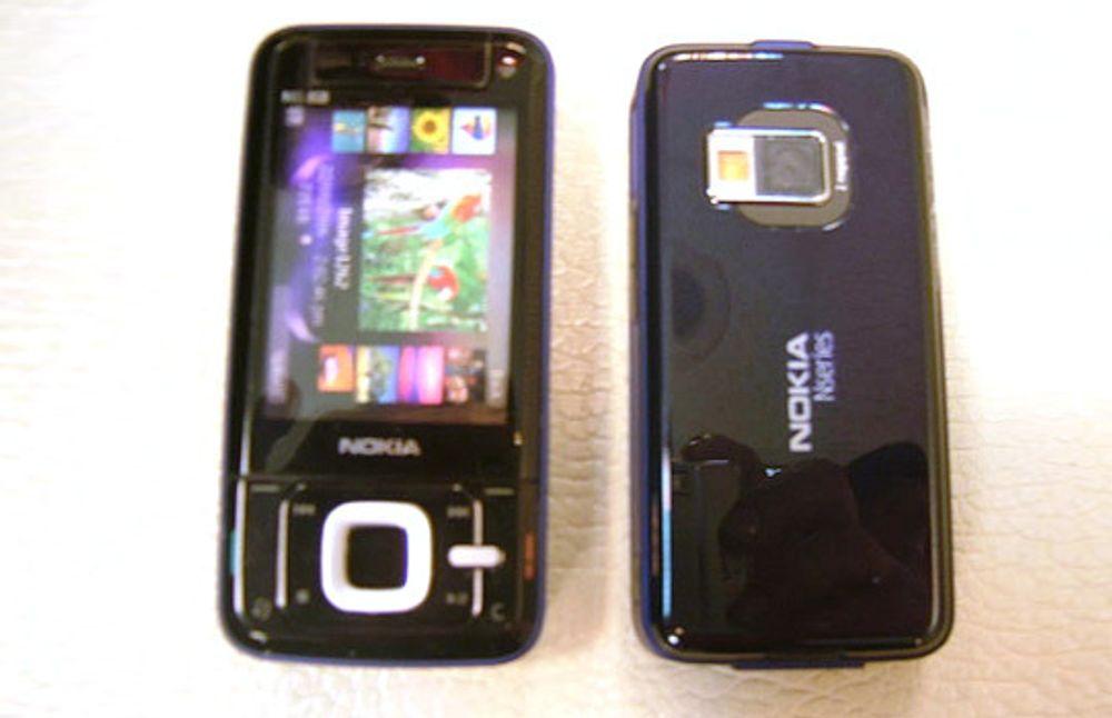 TATT I HEMMLIGHET: Slik ser det første bildet av Nokia N81 som for første gang skal presenteres i dag under pressearrangementet i London.