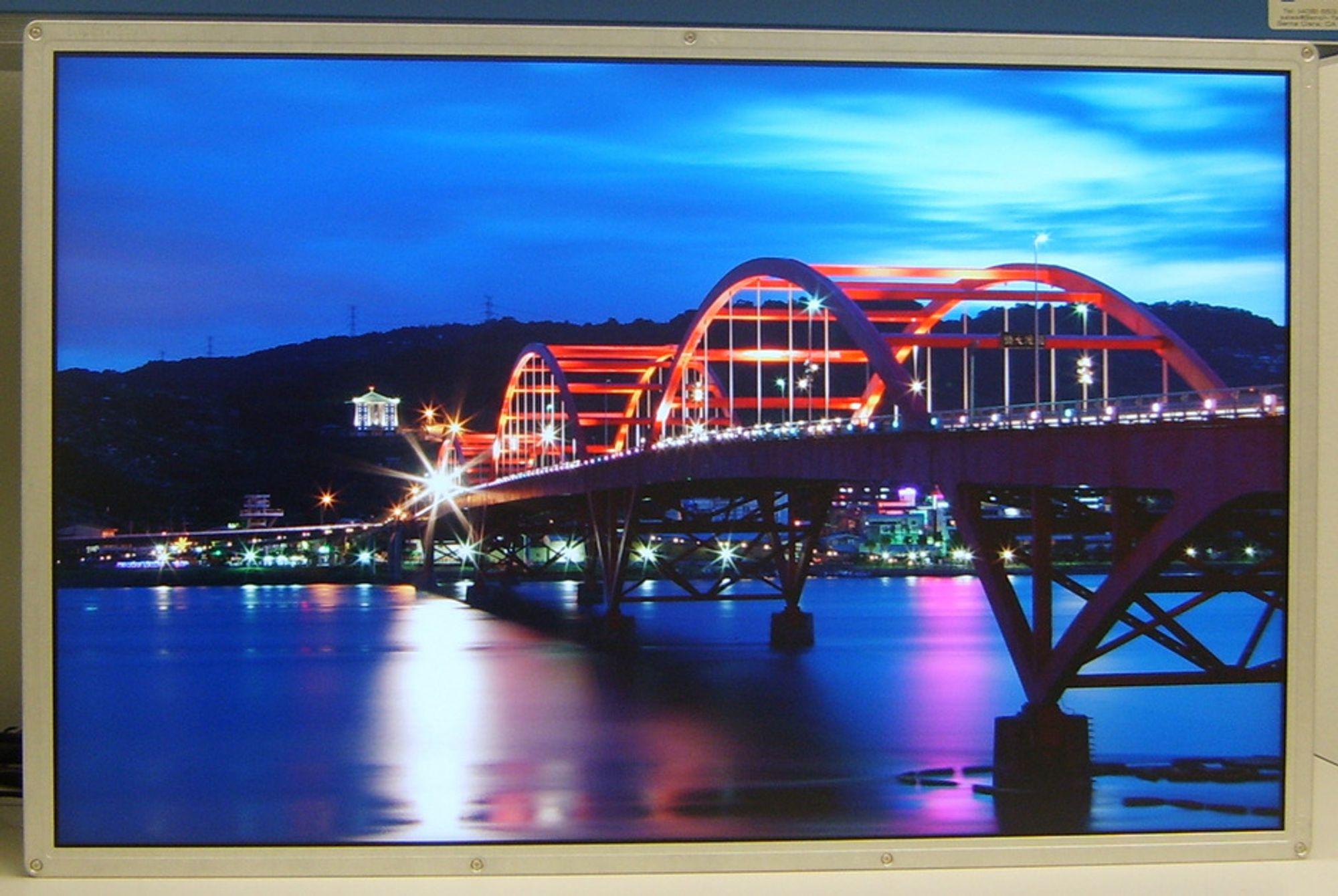 Samsung LCD-skjerm