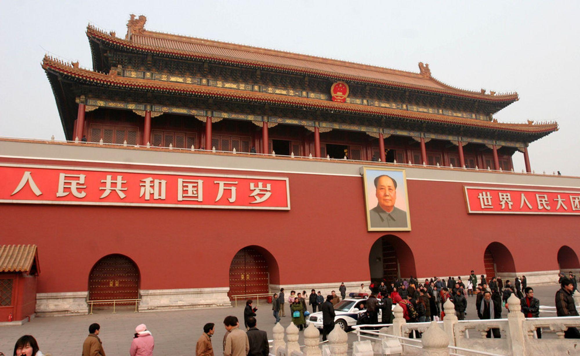 Beijing innfører strømpatrulje