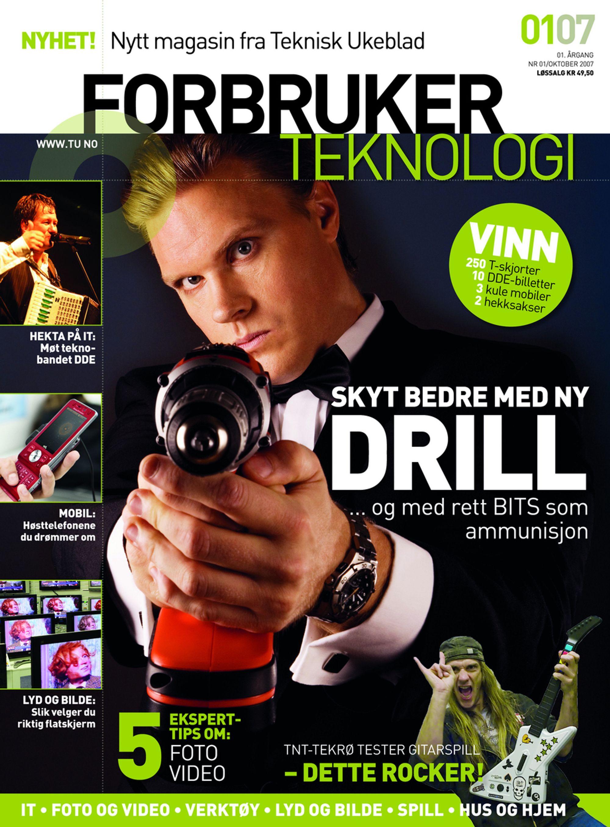 SE ETTER DETTE: Neste uke kommer det nye magasinet Forbrukerteknologi. Opplaget er på hele 110 000 eksemplarer, som vil gjøre Forbrukerteknologi til Norges desidert største forbrukermagasin i sitt slag.