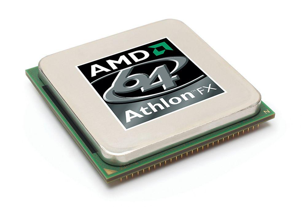 RASKERE:Mens Intel sliter med å ta igjen AMD lanserer lillebror en ny toppmodell med betegnelsen 5000+
