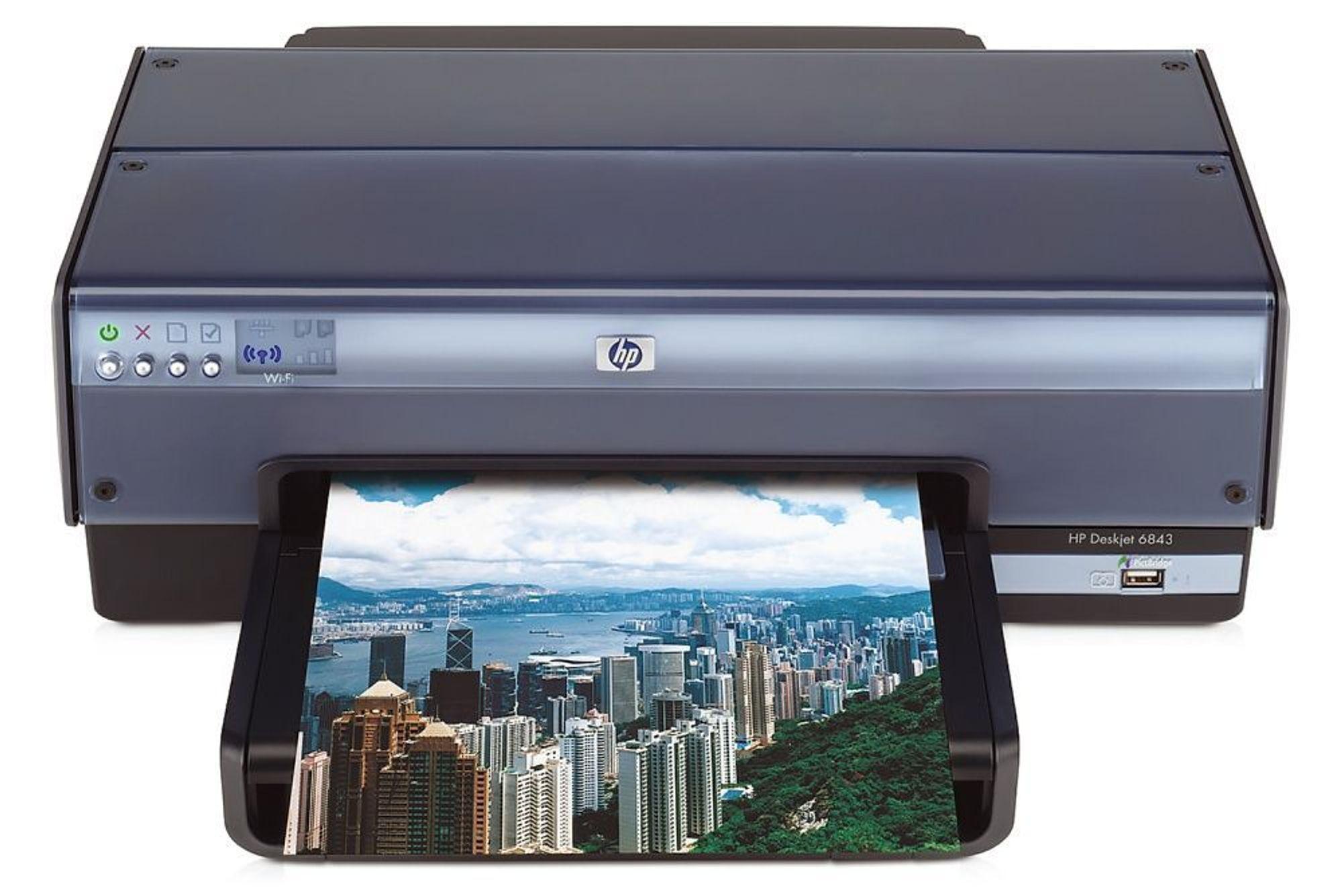 TIL FORDELING:Det bare måtte komme. Denne HP-skriveren kan brukes tråløst av alle i huset. Rask er den også.
