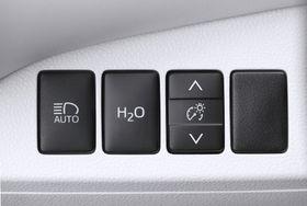 H2O-knappen i Mirai.
