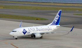 ANA flyr med B737-700ER mellom Mumbai og Tokyo med et lignende konsept av det SAS forsøkte seg på mellom Stavanger og Houston.