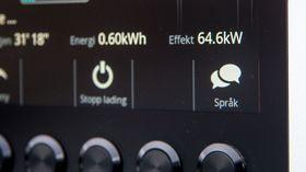 Arctic Roads' nye lader i Vestby kan levere inntil 120 kW. Laderen ble demonstrert med en Kia Soul EV, som kan lade med inntil 70 kW.