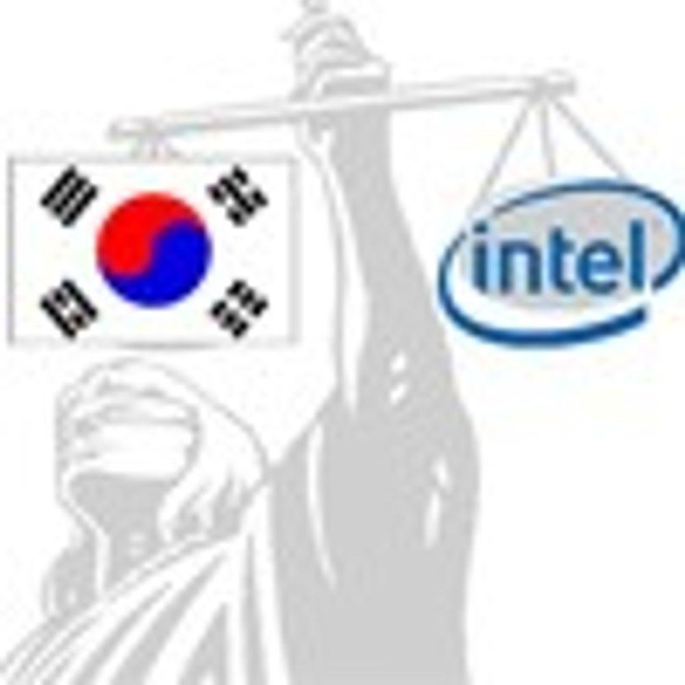 Mer trøbbel for Intel i Sør-Korea