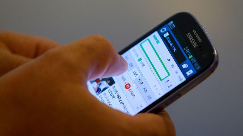 Analytikere tror Samsung solgte over 57 millioner smartmobiler i tredje kvartal, vesentlig på grunn av Galaxy SIII.