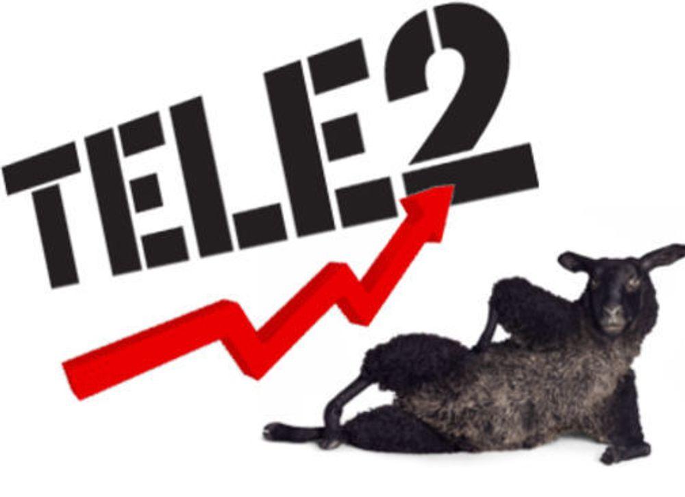 Tele2 kjøper Network Norway