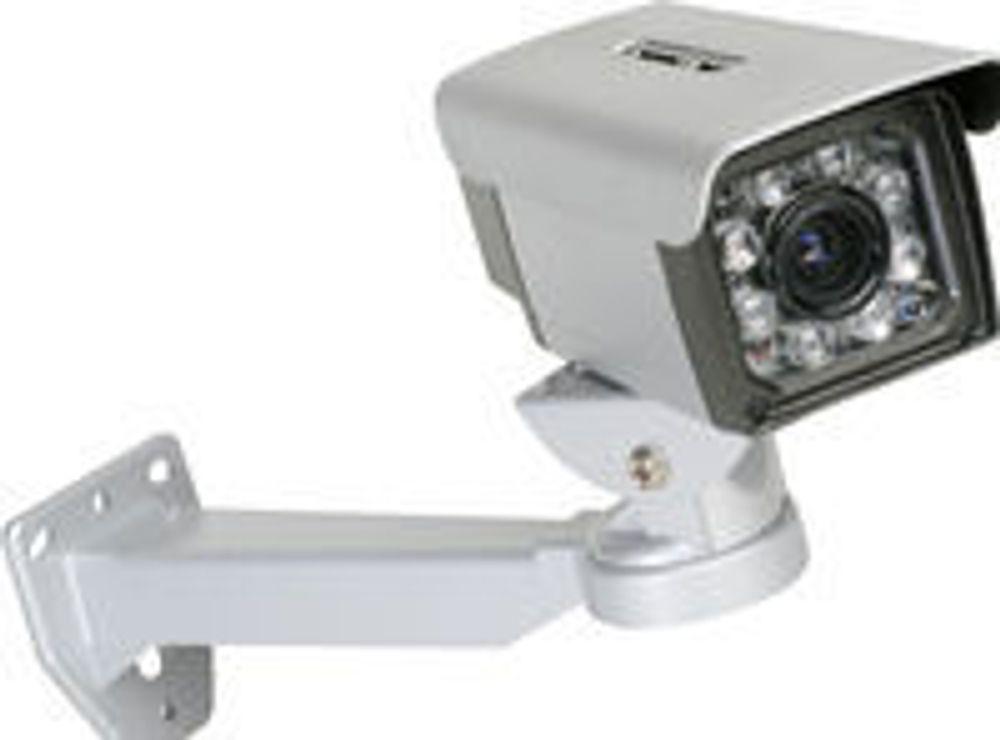 Satser på prisgunstig video-overvåking