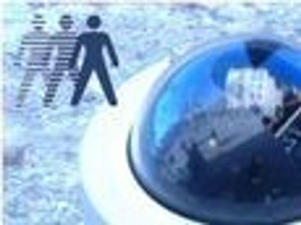 Kan ikke stoppe «privatspionasje»