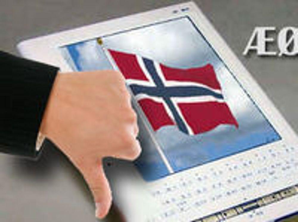 Norske e-bøker truet av moms