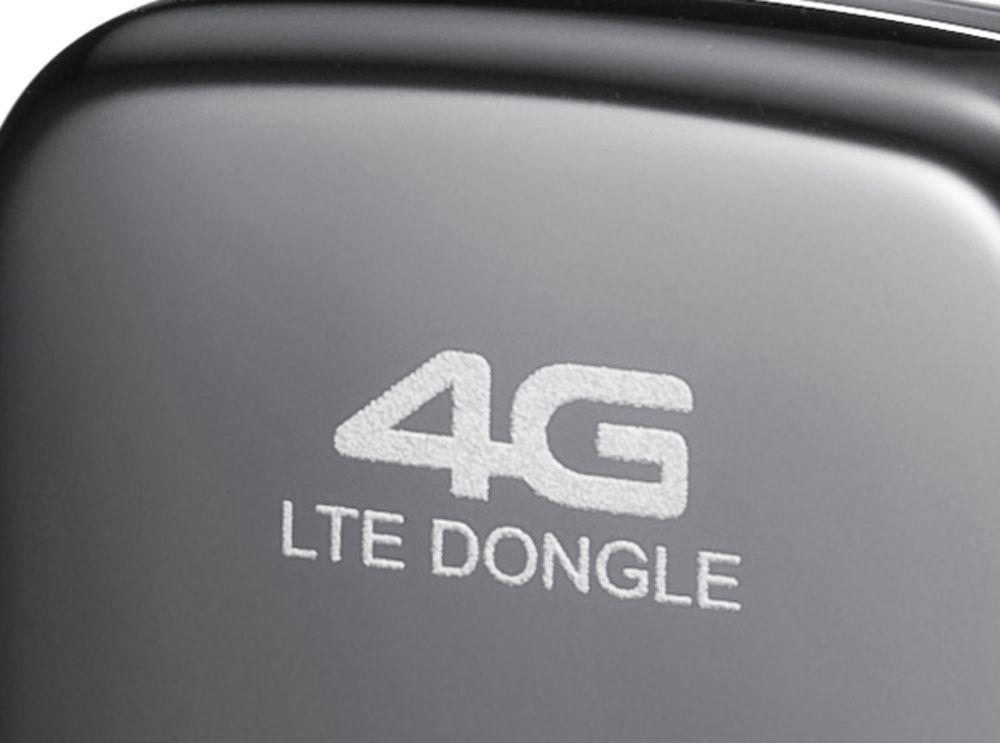 Samsungs 4G-modem med støtte for 3G og 2G