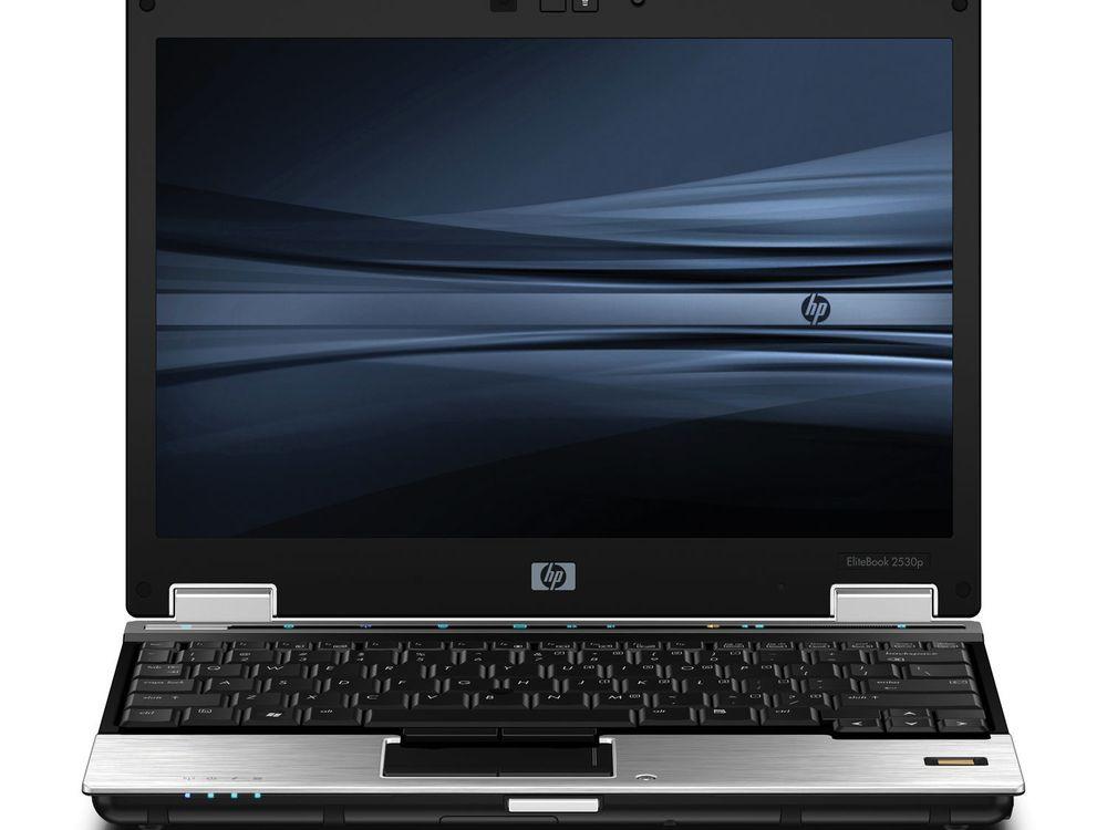 HP: Tre nye ultrabærbare for profesjonelle