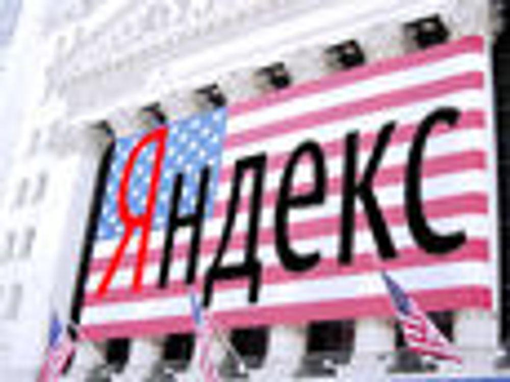 Russisk søketjeneste på New York-børsen