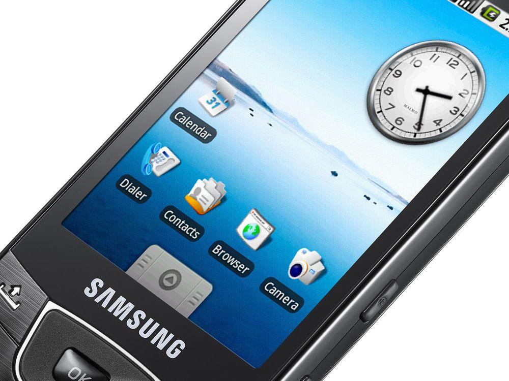 Avduket ny Android-mobil