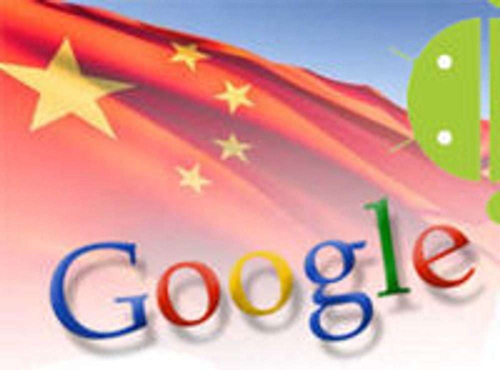 Google utsetter mobillansering i Kina