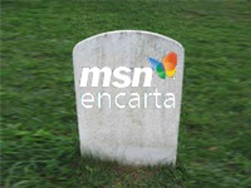 Microsoft legger ned sitt digitale leksikon