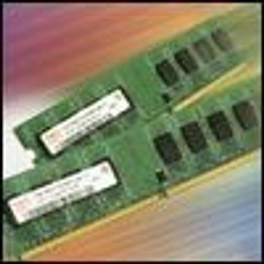 Drastisk tiltak mot prisras på PC-minne